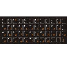 Наклейки на клавиатуру рифленые